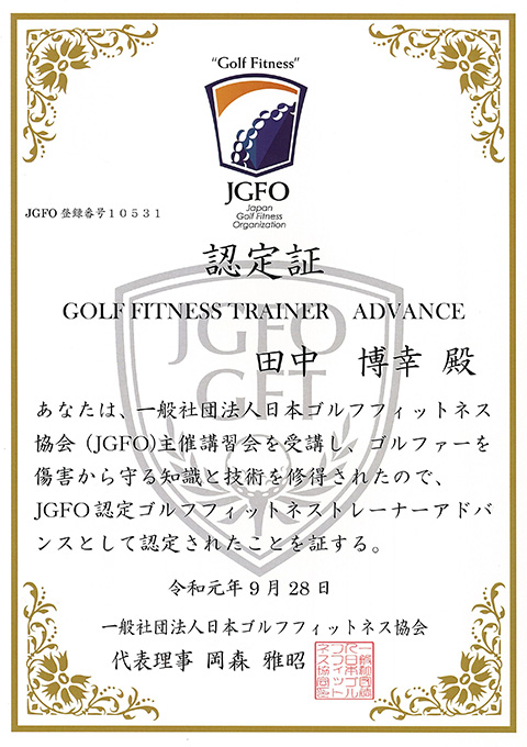 JGF02