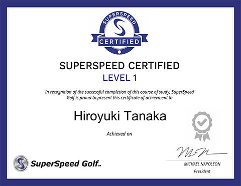 Level_1_Certificate