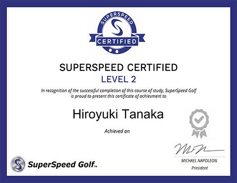 Level_2_Certificate