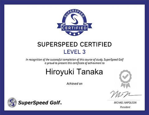 Level_3_Certificate